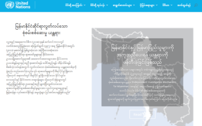 Myanmar Mechanism launches website in English and Myanmar languages