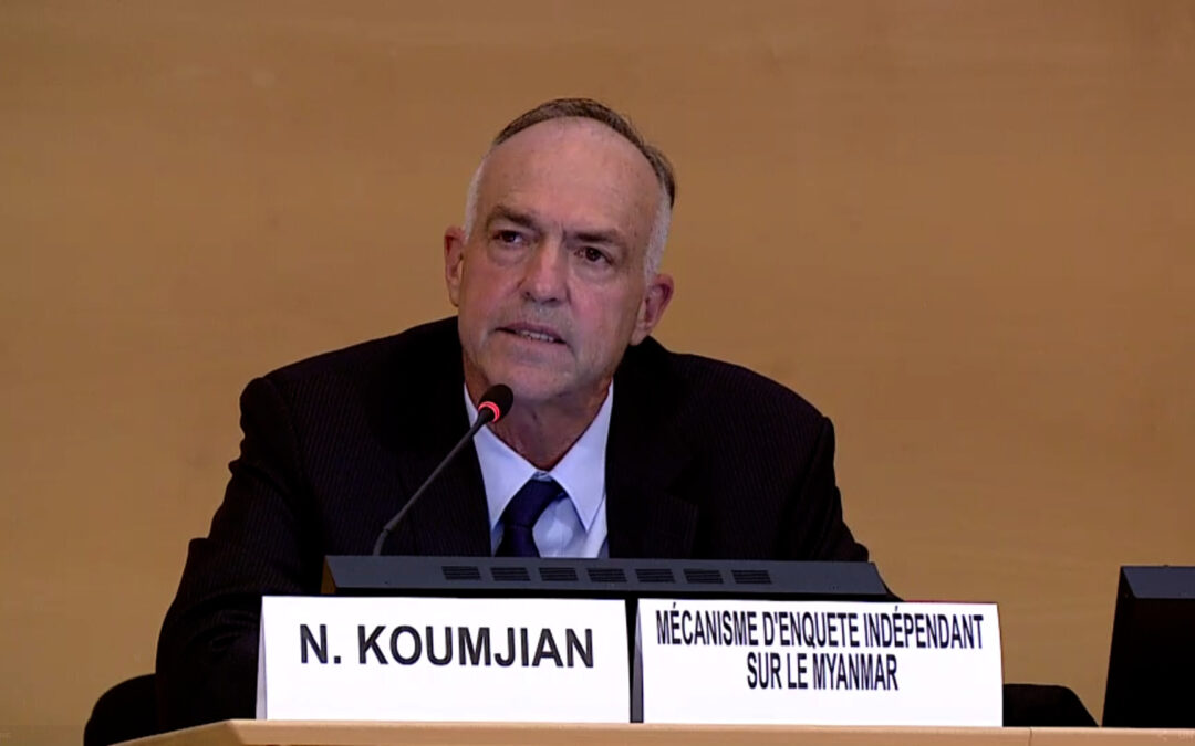 လူ့အခွင့်အရေး ကောင်စီ (၄၅) ကြိမ်မြောက် ပုံမှန် အစည်းအဝေးတွင် မြန်မာနိုင်ငံဆိုင်ရာ လွတ်လပ်သော စုံစမ်းစစ်ဆေးမှုယန္တရား အကြီးအကဲ Mr. Nicholas Koumjian မှ လူ့အခွင့်အရေးကောင်စီသို့ တင်သွင်းသည့်စာတမ်း